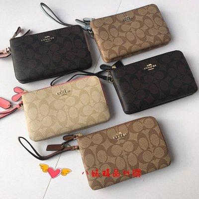 【八妹精品】COACH 87591 新款PVC材質雙層手拿包  女士零錢包 錢包