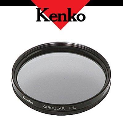((名揚數位)) KENKO 86mm...