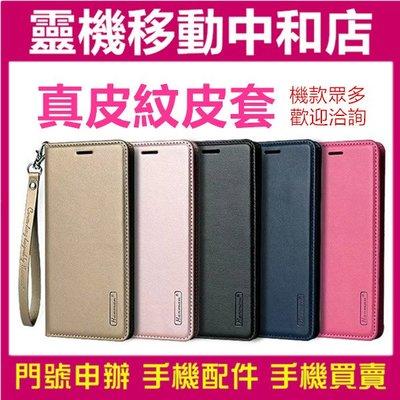 [Hanman]皮套/手機保護殼/保護套/支架/側翻皮套/側掀皮套/LG V30/G6