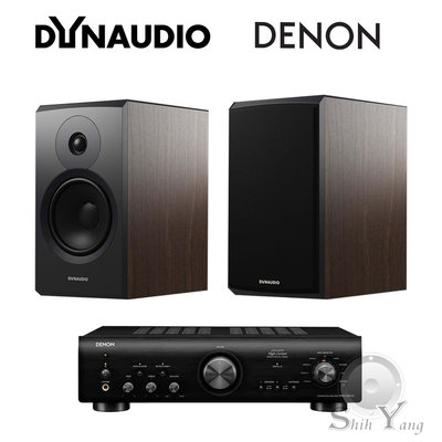 丹麥 Dynaudio New Emit 20 書架喇叭 + DENON PMA-800NE (黑/白/胡桃木)