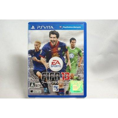 [耀西]二手 純日版 SONY PSV 國際足盟大賽 FIFA  13 含稅附發票