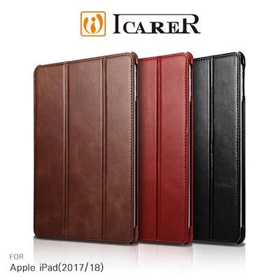 *phone寶*ICARER Apple iPad(2017/2018) 復古三折可立真皮皮套 平板皮套 側翻皮套 預購