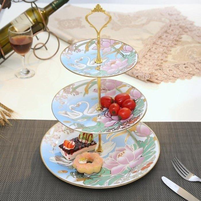 BELOCO 水果碟歐式家用陶瓷三層水果盤架點心盤創意BE655