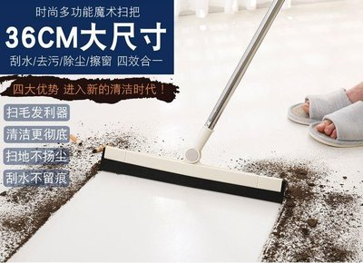 【超大魔術刮刀掃把】家用刮刀 擦玻璃神器 刮水器 魔術掃把 浴室刮水條 大掃除-qs