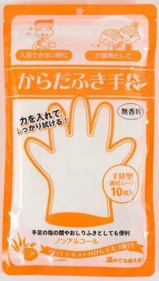 [凱溢生活用品] 日本製 乾洗澡手套(無香味款) 10入手袋型