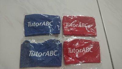 Tutor ABC 英語著名專家 環保飲料杯袋(紅色  藍色)