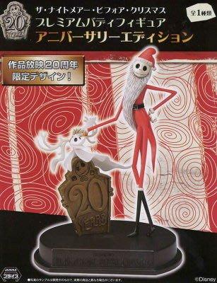 日空版現貨 SEGA 景品 迪士尼 聖誕夜驚魂 20周年 Jack 傑克 聖誕裝 PVC塗裝完成