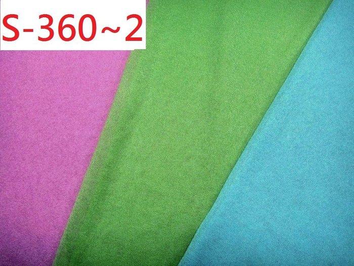 (特價10呎100元)布料 全網路最便宜~ 拼布 零碼布【CANDY的家2館】布料 S-360~2春夏亮光絲質針織上衣料