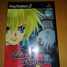 A55-原裝PS2 Tales of Destiny 2