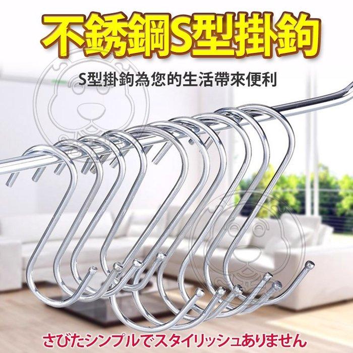 多功能金屬服裝店不銹鋼S型掛鉤-s掛鉤