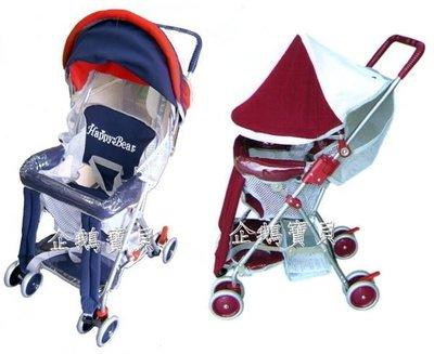@企鵝寶貝@Happy Bear-豪華型全罩式透氣三用揹架手推車~揹架車~背架車~機車椅~台灣製~全新