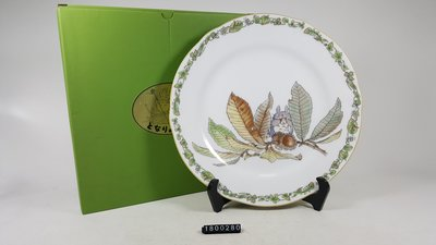 Noritake- 龍貓 瓷盤 - 1800280