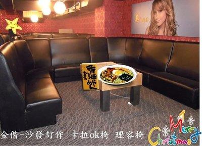 沙發工廠:沙發換皮.椅子換皮.沙發修理.理容椅.指壓椅.美髮椅.換皮.歡迎詢價~