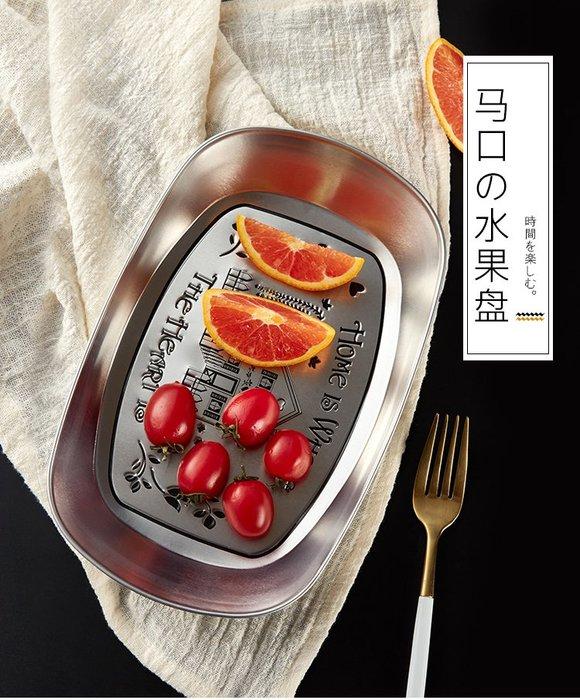 日式盤子拖盤鐵盤 復古zakka點心盤糖果盤零食盤馬口鐵收納盤(1個)_☆找好物FINDGOODS☆