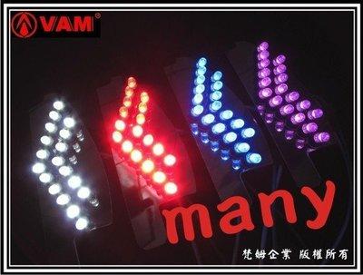 ξ梵姆ξ KOSO 超高亮度 箭頭款式 LED方向燈 前方向燈 (Many, 魅力, Many100, Many110專用)