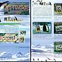 【KK郵票】《儲值卡》可愛動物郵票–國王企鵝郵票儲值卡四張與銀箔票一張