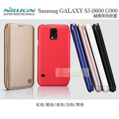 日光通訊@NILLKIN原廠 Samsung Galaxy S5 i9600 G900絲雨高雅 超薄硬殼側掀皮套 書本式側翻保護套