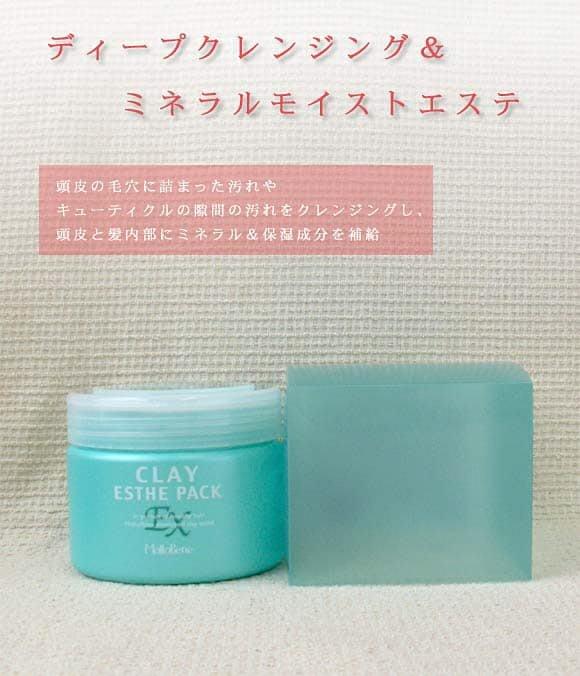 日本製 專業美髮品牌 EX深層鎖水護髮膜