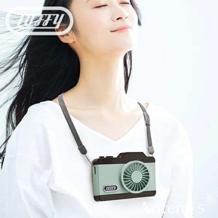 《FOS》日本 TOFFY LED 風扇 頸掛式 時尚 輕便 攜帶 USB充電 桌扇 夏天 消暑 涼爽 2020新款