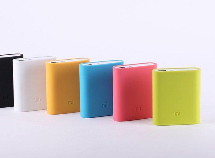 小米行動電源保護套 10400mAh(舊版) 原裝正品 矽膠 6種顏色  5200mAh 專用 小米保護套--阿晢3C