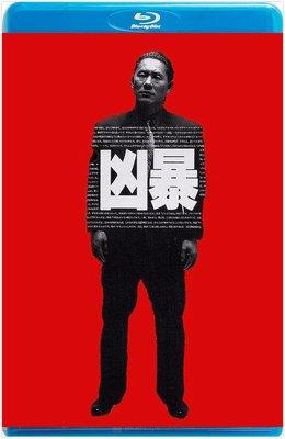 【藍光電影】凶暴的男人  小心惡警 (1989) 北野武