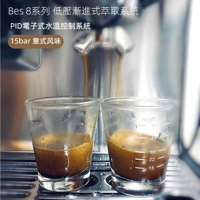 咖啡機原裝進口鉑富Breville BES870/878半自動意式咖啡機一體磨豆sage