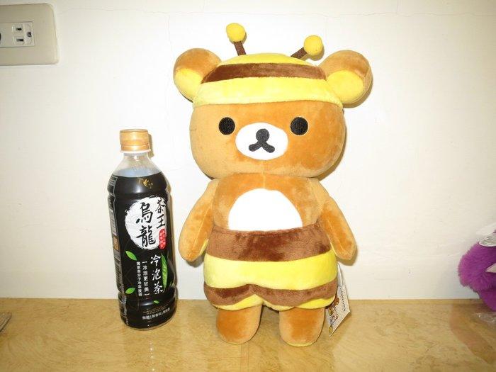 ///可愛娃娃///~中型12吋正版拉拉熊/懶懶熊蜜蜂裝站姿絨毛娃娃~蜜蜂裝拉拉熊~變裝拉拉熊~聖誕節---約34公分
