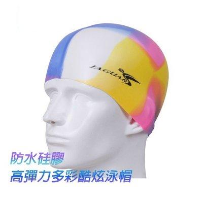 防水硅膠高彈力多彩酷炫游泳帽-成人款-男女通用-現貨或預購MJC