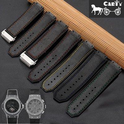 錶帶 手錶配件 硅膠表帶 恒寶 表帶 凸口 黑色 27*19 硅膠手表帶 手表配件手錶配件 錶帶 鈦鋼   鎢鋼 優品百貨