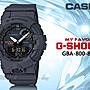 時計屋 手錶專賣店 卡西歐 GBA- 800- 8A G- SH...
