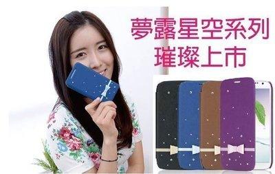 出清 夢露韓版8thdays HTC ...