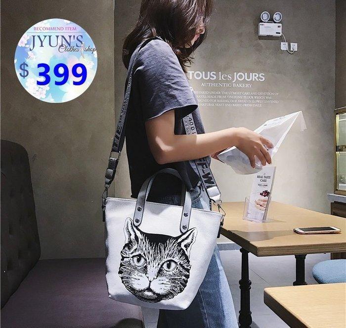 側背包 實拍 韓國新款簡約 文藝 小清新 貓咪 CAT 可愛 手提包 單肩包 撞色 帆布包 字母背帶 寬肩帶3色 預購