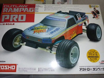Kyosho RC Car 1/10 Engine powered - Rampage Pro