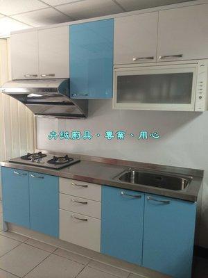 廚具流理台/工廠直營-ST不鏽鋼檯面 結晶五面門 210CM含三機