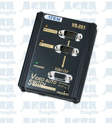 ATEN VS201 2埠VGA視訊切換器(二進一出)【風和資訊】