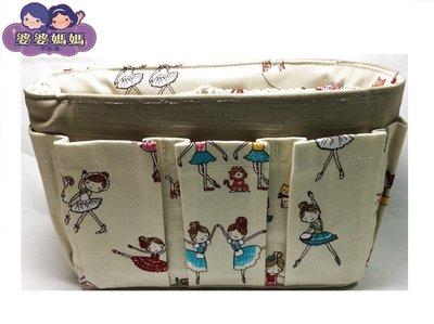 【露西小舖】╭*手作限量(芭蕾舞女孩,中)❤日雜熱銷款❤袋中袋包中包收納袋收納包多功能包整理袋整理包手拿包手提包分類包