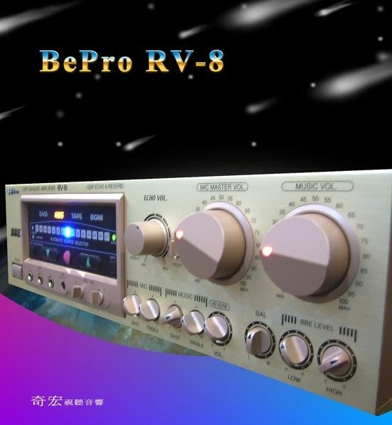 B-1 卡啦OK 專業BBE音效 Reverb殘響 BePro擴大機歡迎現場試聽再驚喜價又送麥克風推薦新莊音響店泰山音響
