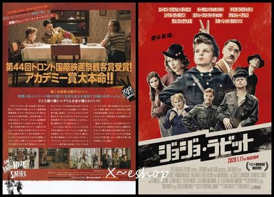 X~西洋電影-[兔嘲男孩Jojo Rabbit]羅曼格里芬戴維斯.塔伊加維迪提-日本電影宣傳小海報2019-2