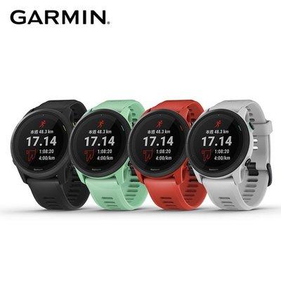 【葳狄線上GO】Forerunner 745,GPS,TWN,Flame Red,EasyCar智慧心率音樂錶(含稅)