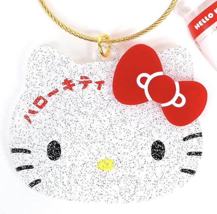 現貨 日本三麗鷗Hello Kitty臉形吊飾鑰匙扣
