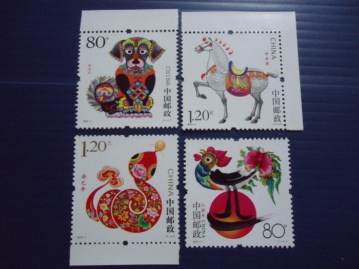 中國郵票--2005.20062013.2014 生肖 郵票各1套  上品