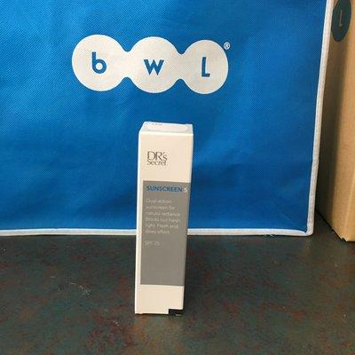bwl全美皙之密~5號保水防曬,如需要商品請在即時通回覆, 自行下標不寄出