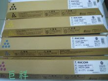 理光 RICOH 影印機原廠碳粉 MP-C3002 MP-C3302 MPC3502 C3002 C3302 C3502