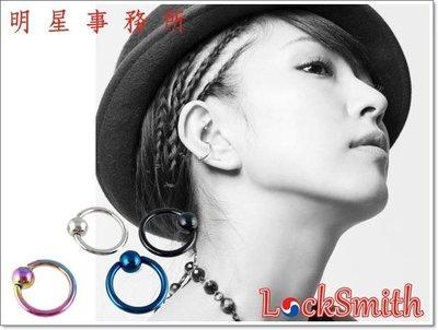 K-POP明星事務所。韓國進口 流行女星 BoA 寶兒 同款迷你球圓環臍環唇環穿刺耳骨耳環 (單只價)
