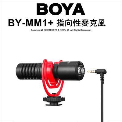 【薪創光華】Boya 博雅 BY-MM1+ 指向性機頂麥克風 心型指向 手機/相機雙輸出