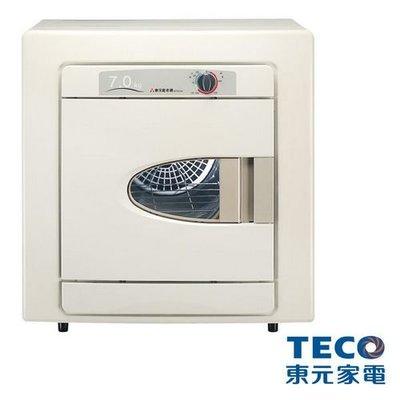 *大台北電梯含裝*[TECO東元] QD7551NA 7公斤乾衣機