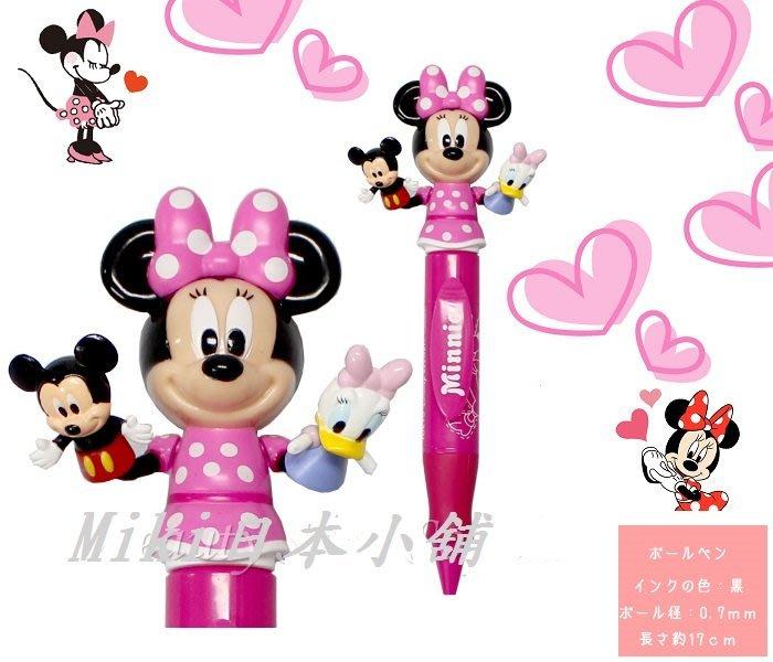 *Miki日本小舖*日本東京迪士尼樂園限定 Minnie米妮可動人偶造型原子筆