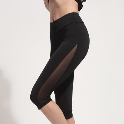 瑜伽服緊身女子彈力訓練中長褲