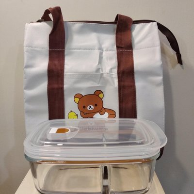 全新正版授權 拉拉熊 保溫袋+分隔密封防漏保鮮盒/ 玻璃保鮮盒/ 玻璃便當盒(830ml) 新北市