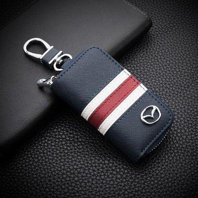 現貨 MAZDA 馬自達 mazda3 馬三 馬3 CX-5 CX-3 馬5 馬6 鑰匙套 保護套 皮套 鑰匙包 禮物